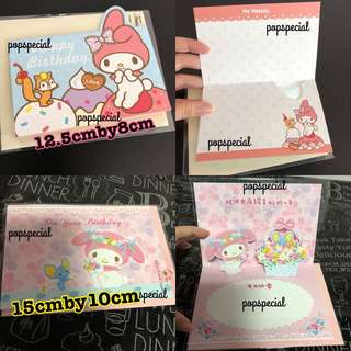 My Melody Cakes Chocolate Birthday Card