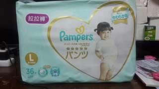 日本~幫寶適一級棒L號拉拉褲36片裝