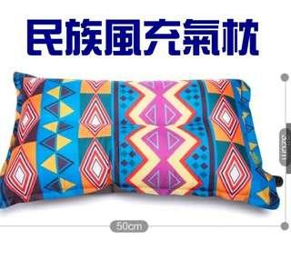 🚚 【只用一次】民族風充氣枕頭
