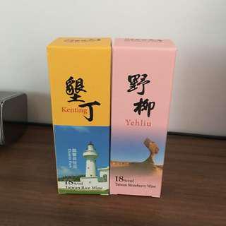 Taiwan rice wine and strawberry wine