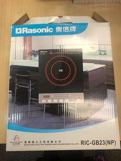 全新 Rasonic 樂信牌輕便式電磁爐 RIC-GB23(NP)