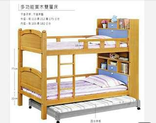 多功能實木雙層床含床墊一起賣 9成新 原價20000
