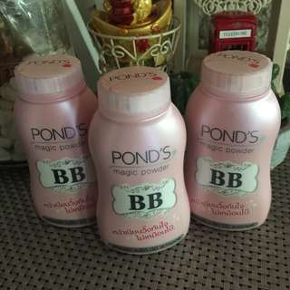Brand New Pond's Magic BB Powder Authentic from Thailand