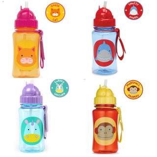 🚚 BN Skip hop straw water bottle