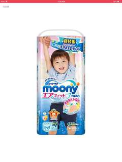 Moonyman 2pk Diapers xl pants