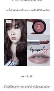 Mee matte lipstick
