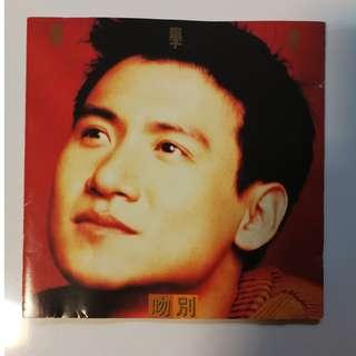 Jacky Cheung 張學友 吻别 cd album