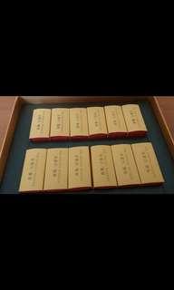 出售武夷山特級岩茶, 送禮自用皆宜