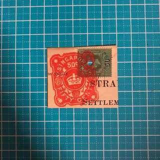 King George $0.50 1931
