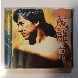 Jackie Chan 成龙  龙的心 Chinese Album