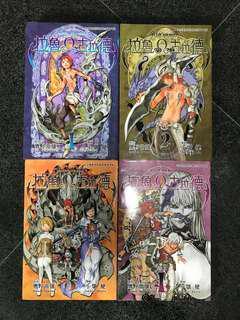 Random manga 2