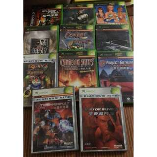 🚚 XBOX 360 Games