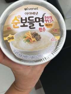 Baby food korea