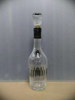 [SMALL!] Camus XO Longneck Cognac Empty Glass Bottle (350 ml)