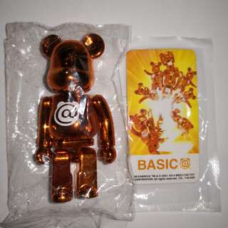 Medicom BE@RBRICK Series 26 - Basic @