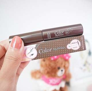 ETUDE HOUSE COLOUR MY EYEBROW