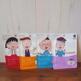 小丸子永澤花輪藤木同學面膜一套Mask購自日本