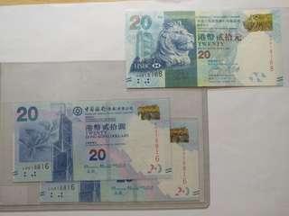 中國銀行 頂級unc 鏡子號 重複號 送AU匯豐銀行靚號碼