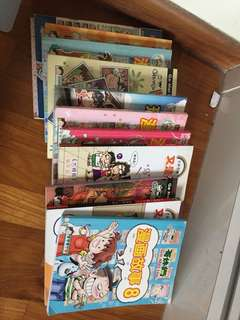 Ge mei lia 哥妹俩 漫画书!