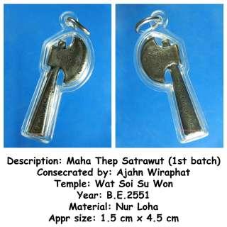 Thai Amulets Maha Thep Satrawut by Ajahn Wiraphat