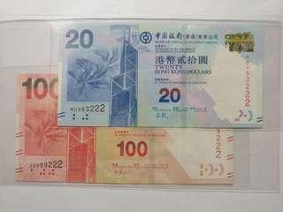 中國銀行 對子豹子號AU ( 難得值得收藏 觀賞)