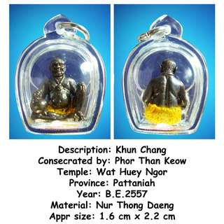 Thailand Amulet Khun Chang by LP Keow