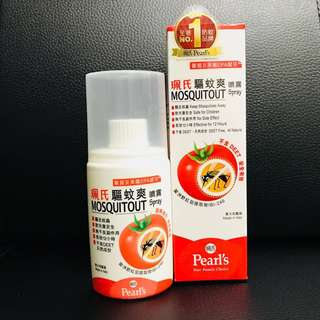 Pearl's Mosquito Repellent Spray, 100ml
