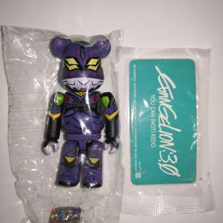 Medicom BE@RBRICK Series 26 - SF [Evangelion 3.0]