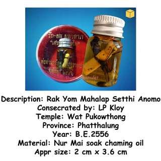 Thai Amulets Rak Yom by LP Kloy