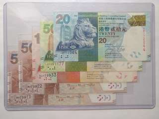 中國銀行滙豐銀行 對子號 UNC~AU ( 趣味觀賞靚號碼 值得收藏)