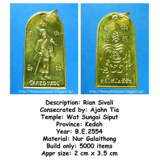 Thailand Amulets Phra Sivail by Ajahn Tia