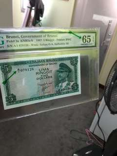 Brunei $5 A1 Prefix