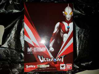 Ultra act IMIT-ULTRAMAN 魂限 偽超人