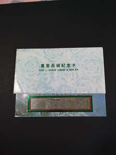 万里长城纪念卡