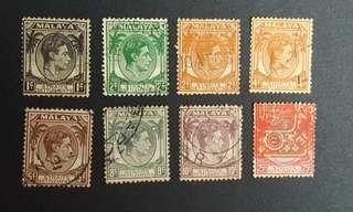 Malaya  Straits Settlements stamps