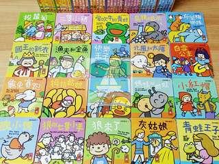幼幼撕不破小小書 (一套四盒,每盒5款,共20本) 原價$264,特價$148。不包郵
