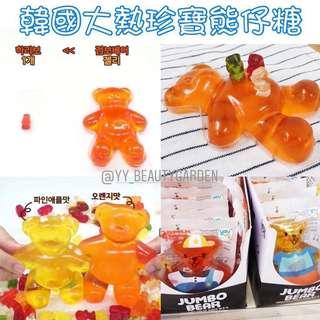 GS25 Jumbo Bear Jelly 珍寶熊仔啫喱糖 韓國爆紅 扼like必備