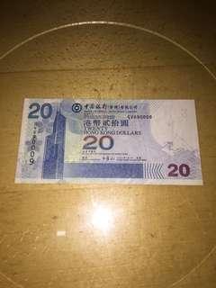 GV690009 中銀2008年20元紙鈔
