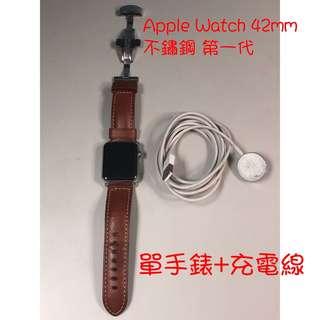 🚚 降價!Apple Watch 42mm 不鏽鋼 第一代 手錶+充電線 f20d0
