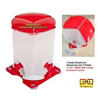 3 Angle Spin Beverage Dispenser (Dispenser Air 3 Petak)