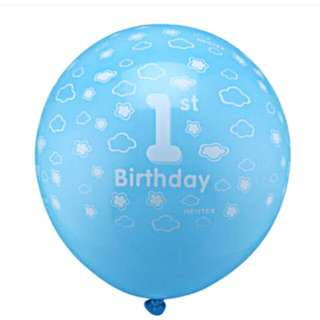 1st Birthday Blue Baloon