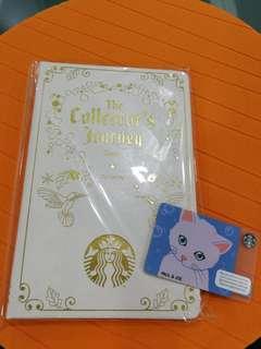 Original Starbucks 2018 Card Album