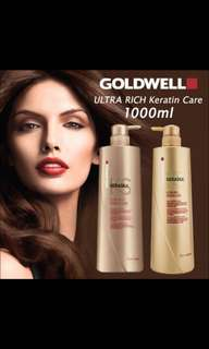 Goldwell kerasilk ultra rich keratin Care shampoo/Maak set