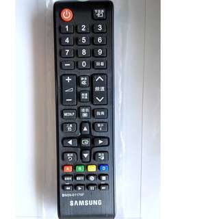 Replacement for Samsung TV Remote Control