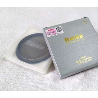 Haida Slim PROII Multi-coating 77mm CPL Circular Polarizing Polarizer Filter