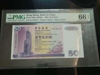 中銀1994年首批香港發行[AA版] $50, (已評級pmg66EPQ)