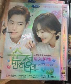 韓劇DVD