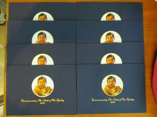 Bhutan commemorative 8 banknotes with folders