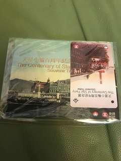 天星小輪百周年紀念票(全新未開封)
