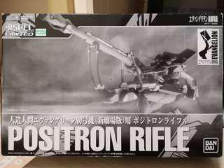 Eva 超合金魂 魂 spec limited eva positron rifle 新劇場版 新世紀 福音戰士 eva 初號機 專用武器 metal build